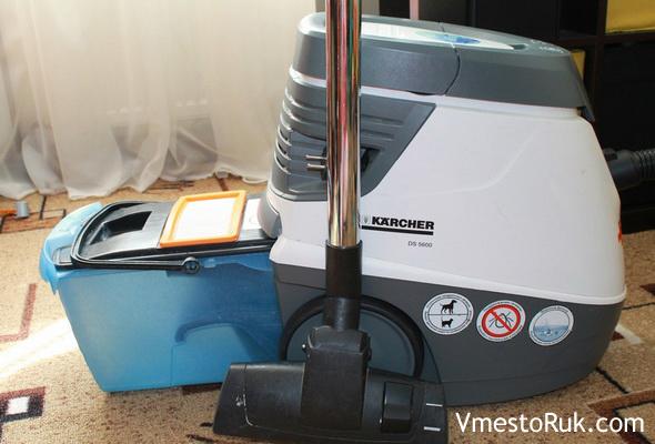 Отзыв Ольги о пылесосе Karcher DS 5600 Mediclean.